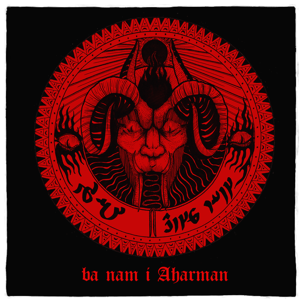 Daeva Altar Cloth - Sigil of Ahriman