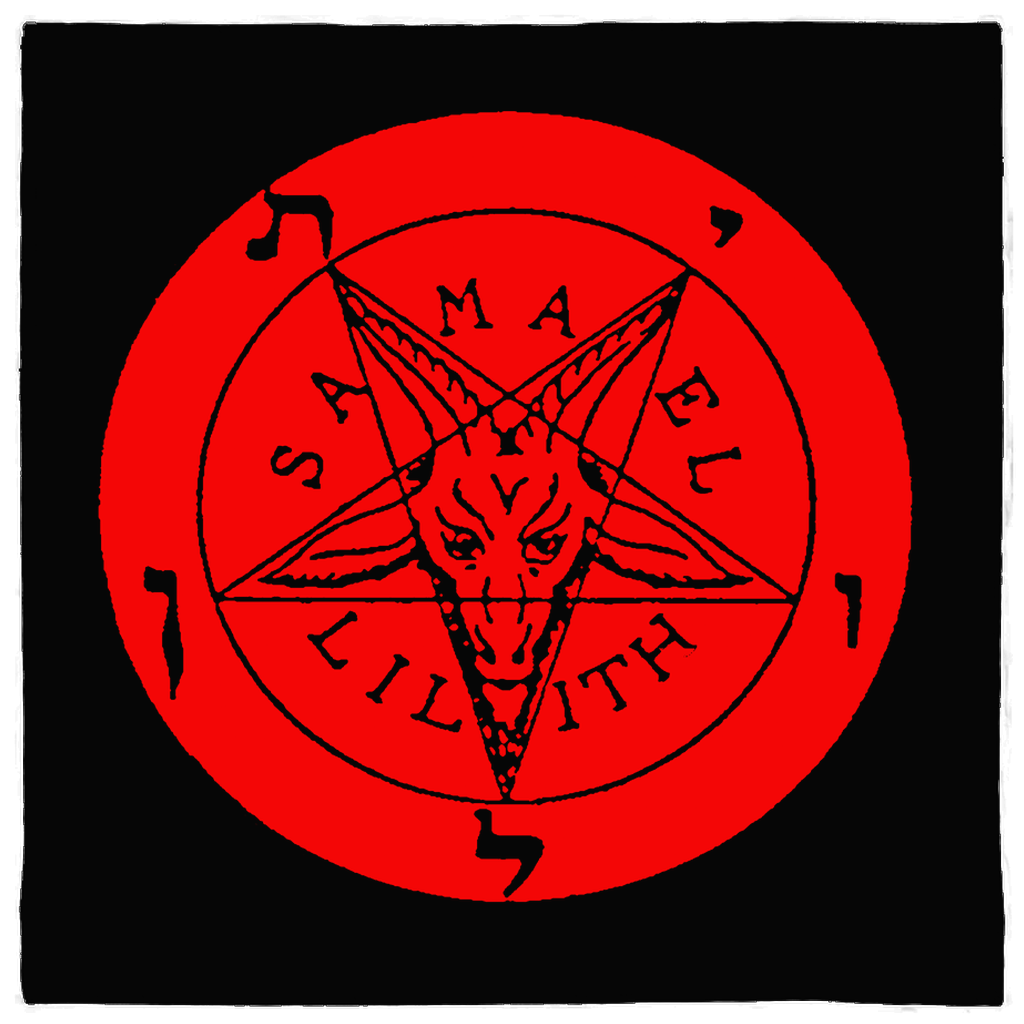 Samael Lilith Chioa Infernal Union Sigil of Baphomet