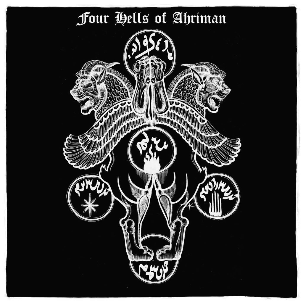 Four Hells of Ahriman