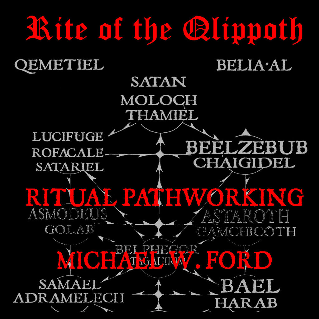 Rite of the Qlippoth - Michael W Ford Digital Album Download