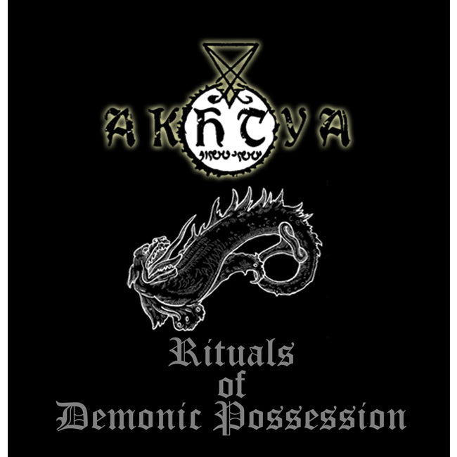 Rituals of Demonic Possession AKHTYA Ritual Dark Ambient