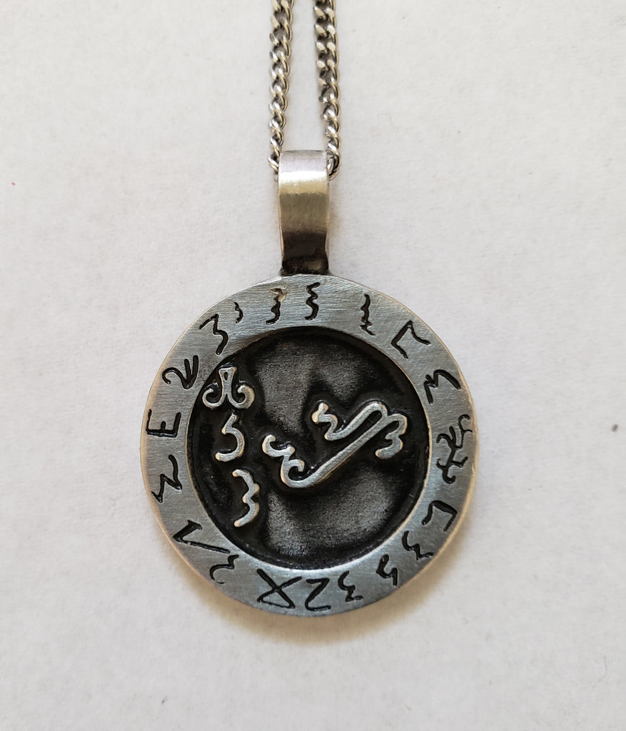 Seal of Lucifer Pendant