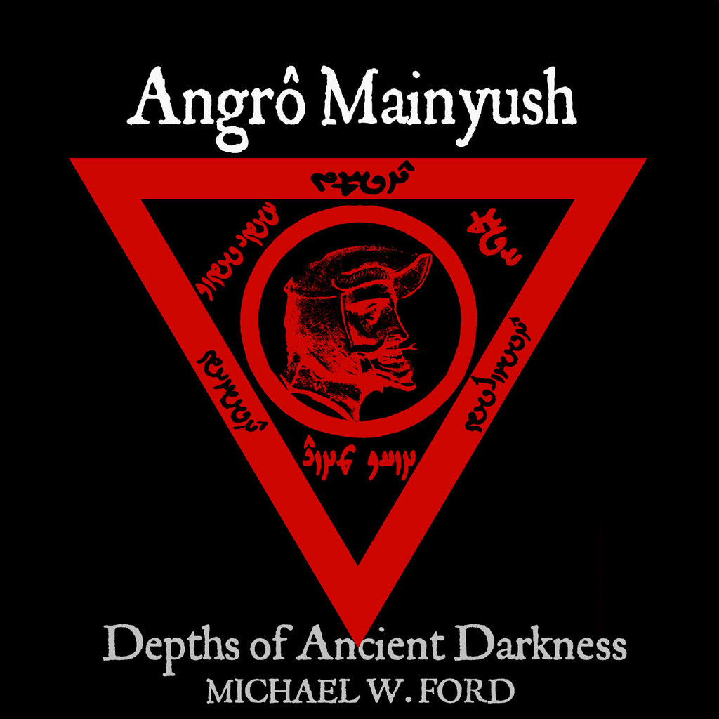 Angro Mainyush - 'Four Hells' Ritual Michael W Ford Digital Download