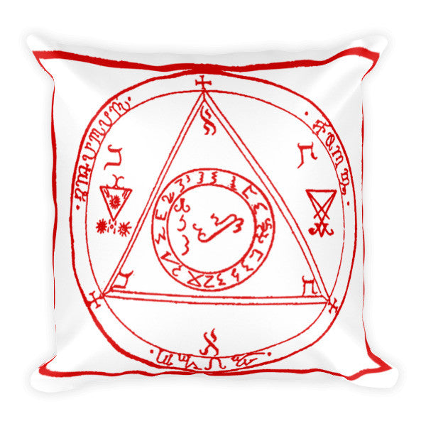 Grand Luciferian Sigil Pillow