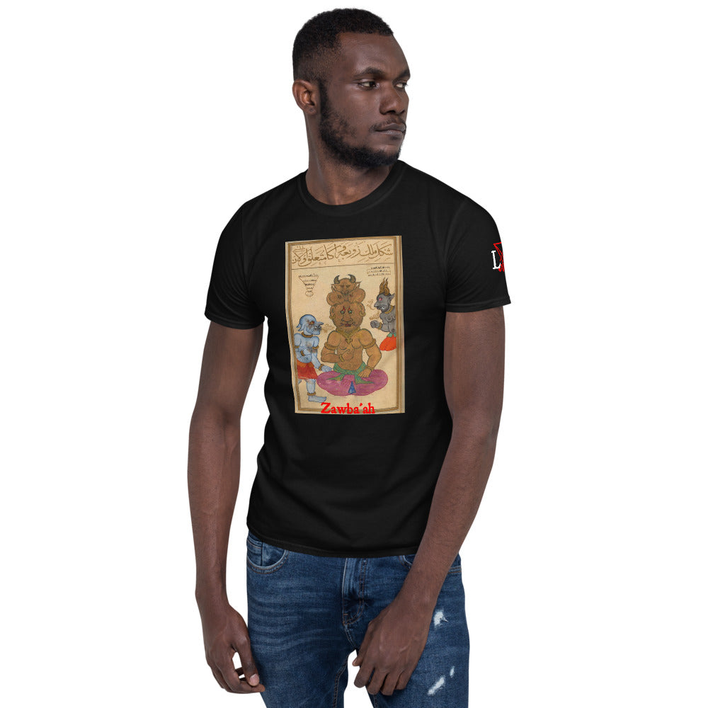 Zawba'ah Jinn Lord of Venus Short-Sleeve Unisex T-Shirt