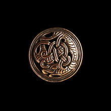 Load image into Gallery viewer, Gripping Beast Disc Brooch - Bronze - Viking Brooches