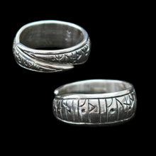 Load image into Gallery viewer, Silver Viking Love Rune Rings