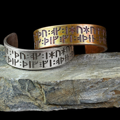 Viking Arm Rings with Runic Prayer to Odin & Thor - Viking Jewelry