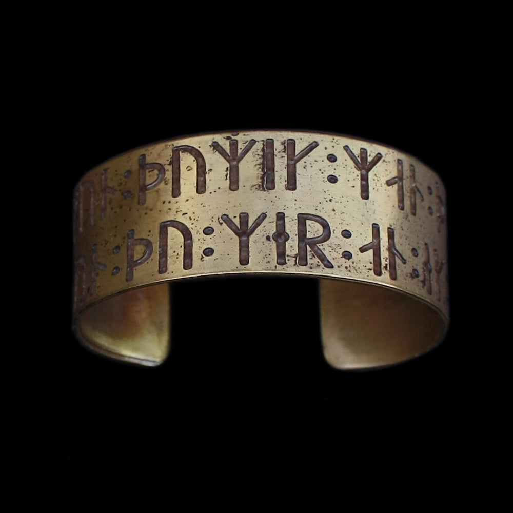 Brass Runic Viking Love Bracelet - Viking Jewelry