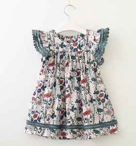 LANDRY-Floral Printed Summer Dress