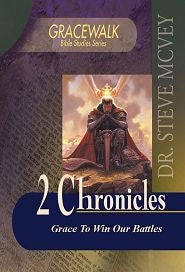 2 Chronicles - MP3 Audio Download