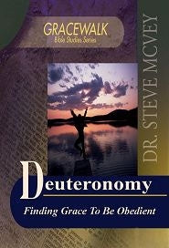 Deuteronomy - MP3 Audio Download