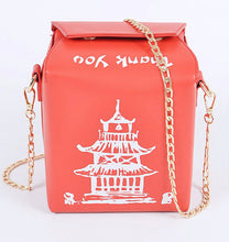 Chinese Takeout Short Set with Matching Purse