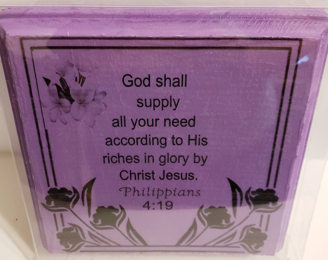 Philippians 4:19 God Shall supply all your need