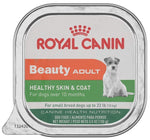 Royal Canin Adult Small Breed Beauty Wet Dog Food
