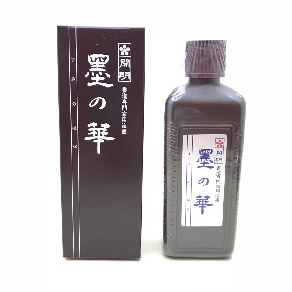 Best Bottle Sumi Ink (開明墨の華)