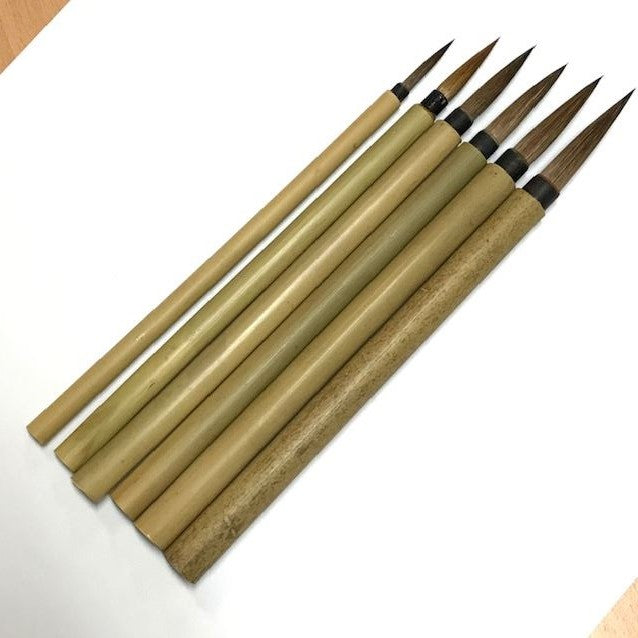 Japanese Calligraphy Brushes