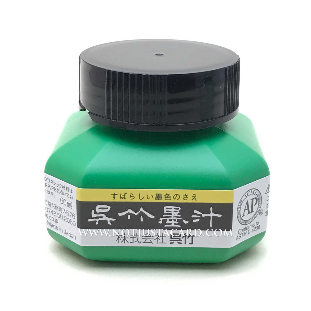 Kuretake Sumi Ink (60ml) 吳竹墨汁