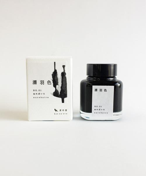 Kyo-no-oto | Black 40ml
