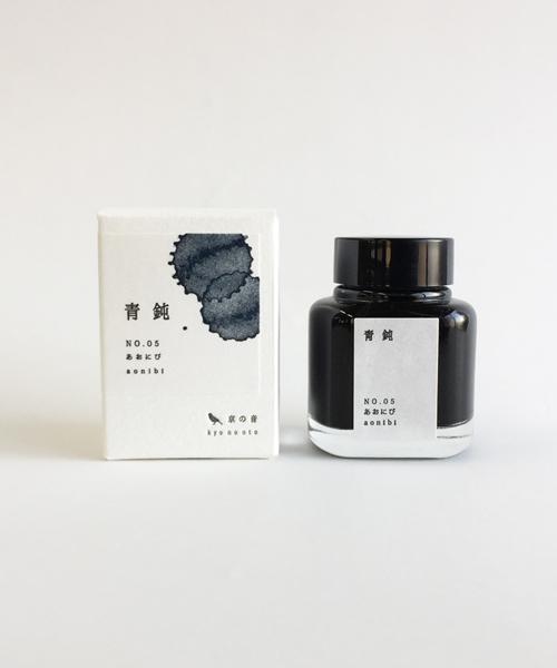 Kyo-no-oto | Navy 40ml (no. 5)