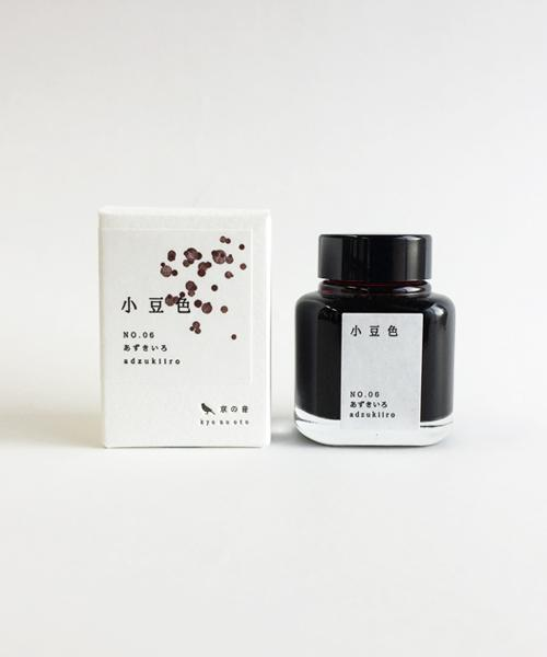 Kyo-no-oto | Russet 40ml (no. 6)