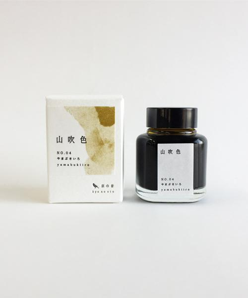 Kyo-no-oto | Golden Yellow 40ml (no. 4)