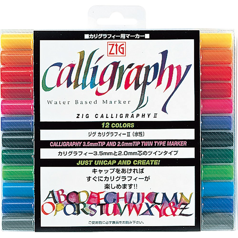 ZIG Kuretake Calligraphy Pen Set