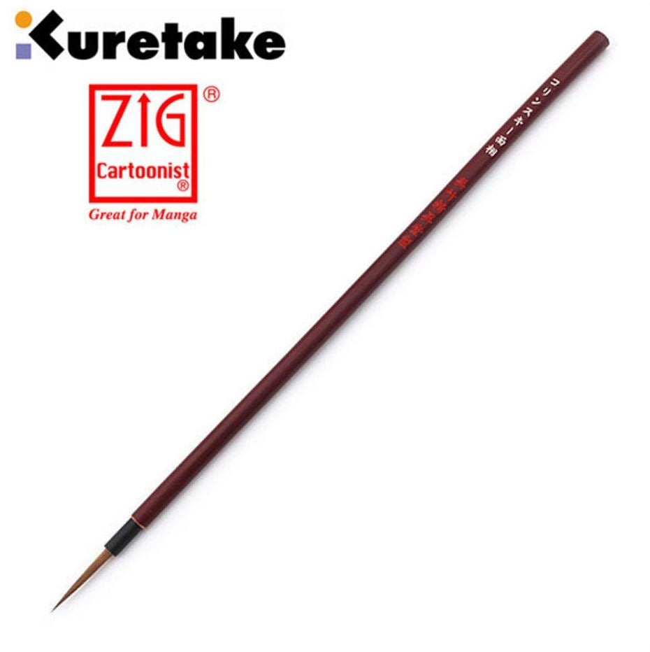 ZIG Kuretake Menso Brush Kolinsky Small