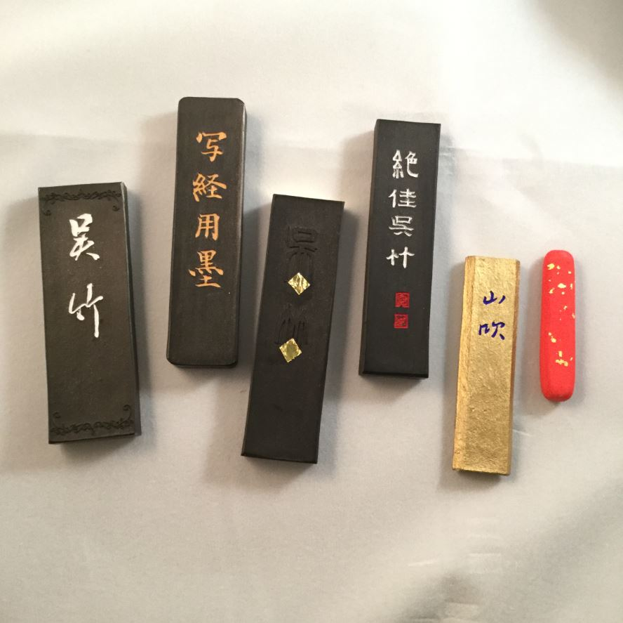 Japanese Inksticks