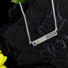 mother's necklace with birthstones in Hebrew