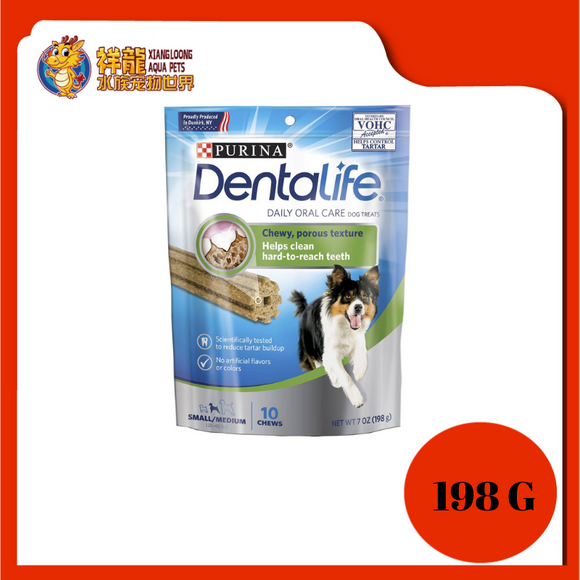 DENTALIFE SMALL/MEDIUM 7oz 198G