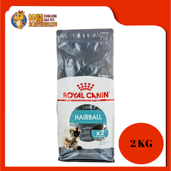 ROYAL CANIN HAIRBALL 34 ADULT CAT FOOD 2KG