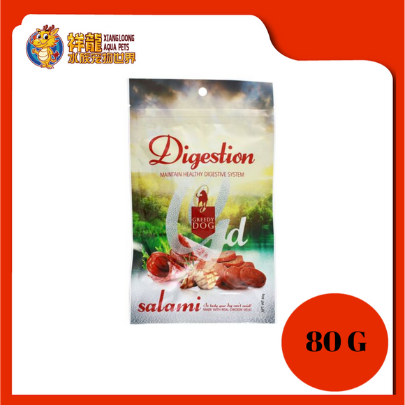 GREEDY DOG DIGESTION SALAMI 80G