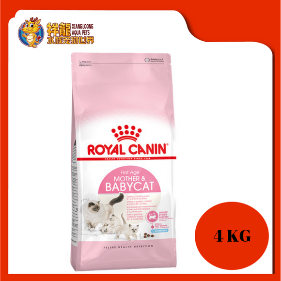 ROYAL CANIN BABY CAT FOOD 4KG