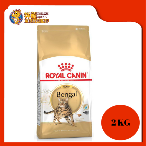 ROYAL CANIN ADULT BENGAL CAT FOOD 2KG