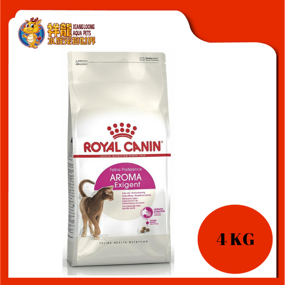 ROYAL CANIN EXIGENT 33 AROMATIC ADULT CAT FOOD 4KG