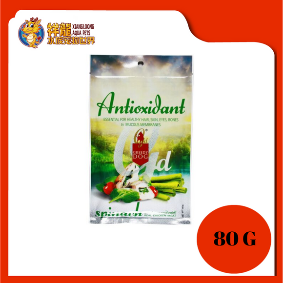 GREEDY DOG ANTIOXIDANT SPINACH 80G