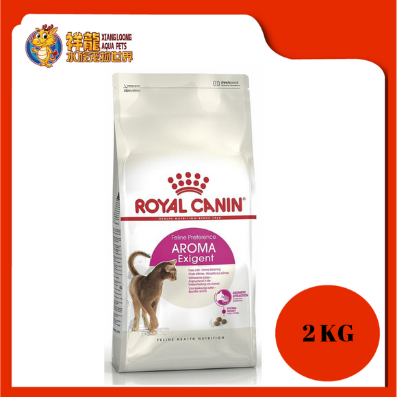 ROYAL CANIN EXIGENT 33 AROMATIC ADULT CAT FOOD 2KG