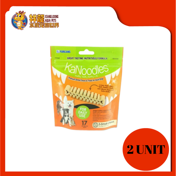 FORCANS KANOODLE PACKAGE-SS (F-K-101) 17PCS