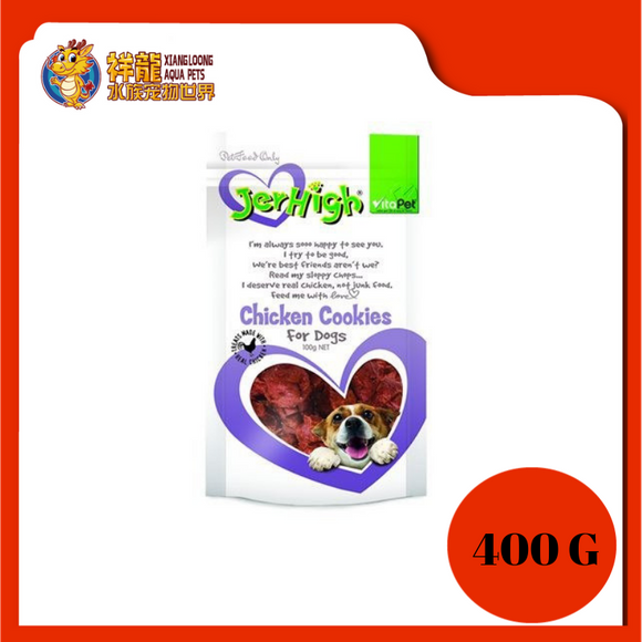 JERHIGH CHICKEN COOKIE 400G