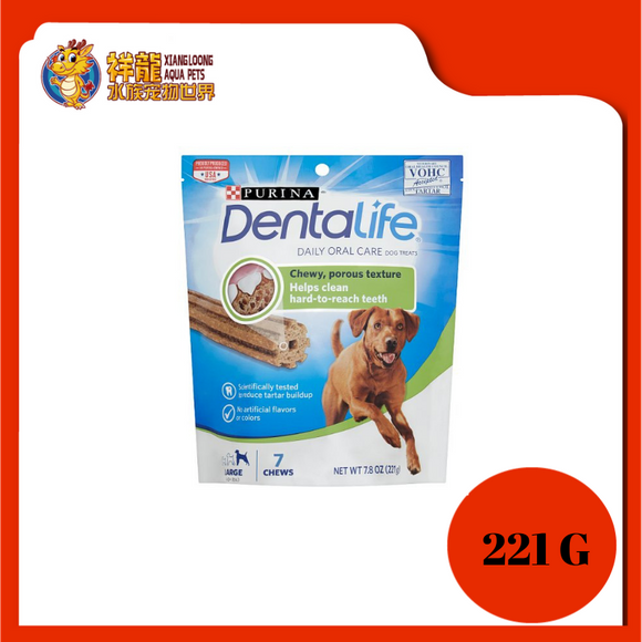 DENTALIFE LARGE 7.8OZ 221G