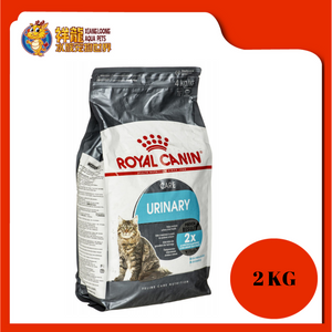 ROYAL CANIN URINARY CARE 2KG