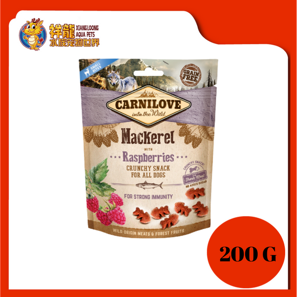 CARNILOVE CRUNCHY MACKEREL/RASPBERRIES 200G