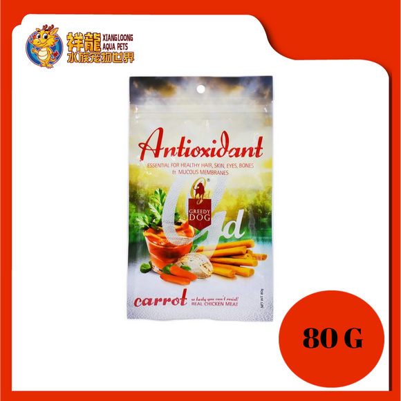 GREEDY DOG ANTIOXIDANT CARROT 80G