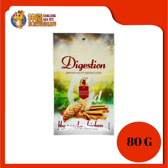 GREEDY DOG DIGESTION BBQ SMOKE CHICKEN 80G