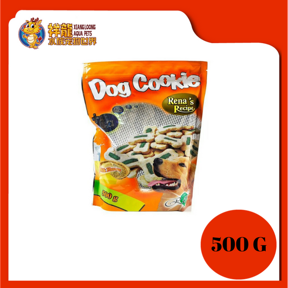 DOG COOKIE MILK 500G CHLOROPHYLL(JC01)