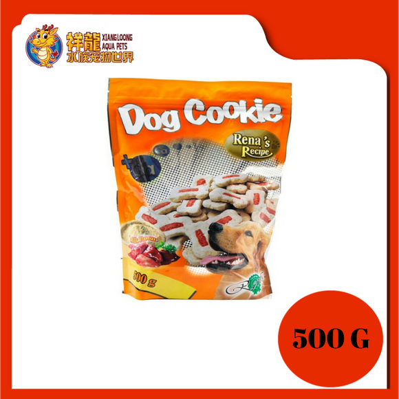 DOG COOKIE MILK 500G LIVER(JC02)