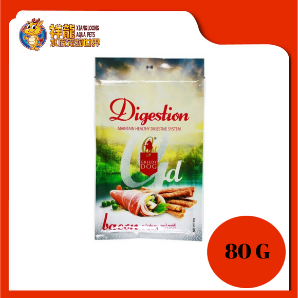 GREEDY DOG DIGESTION BACON 80G