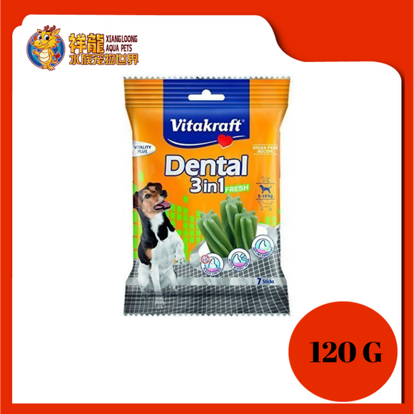 VITAKRAFT DENTAL 3IN1 FRESH SMALL 120G