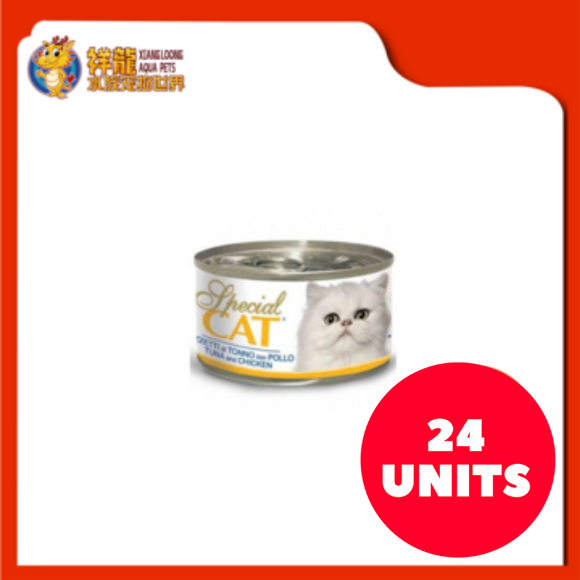 SPECIAL CAT TUNA & CHICKEN 95G (24XRM1.80)